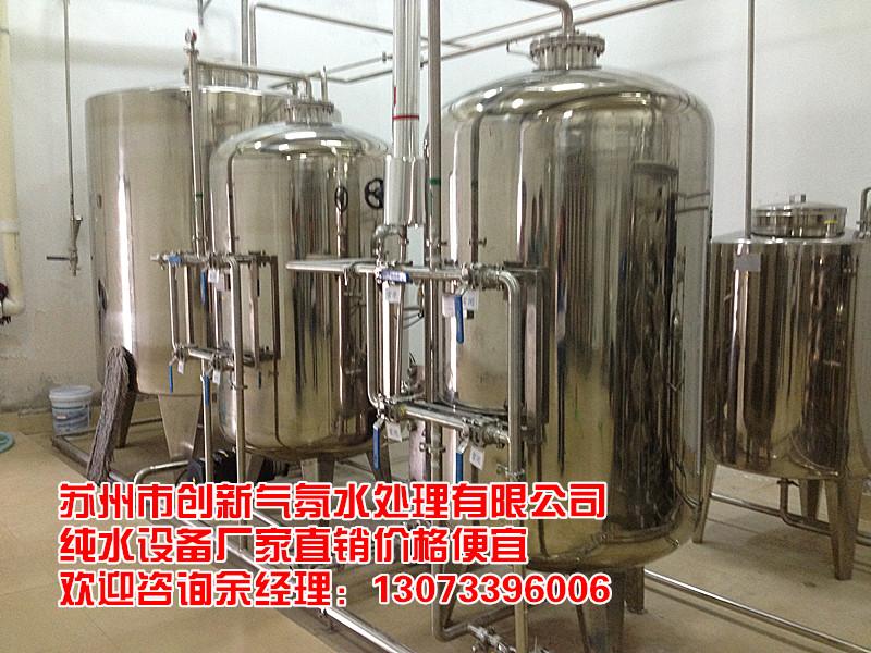 纯水设备预处理器图片