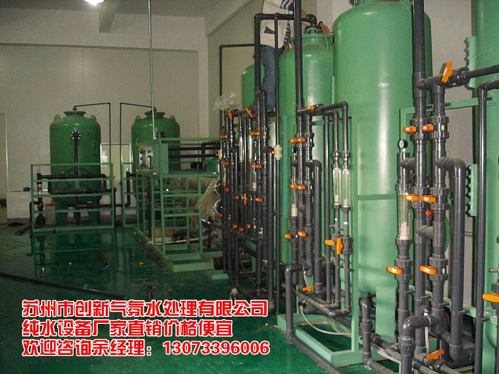 10T反渗透+混床高纯水装置