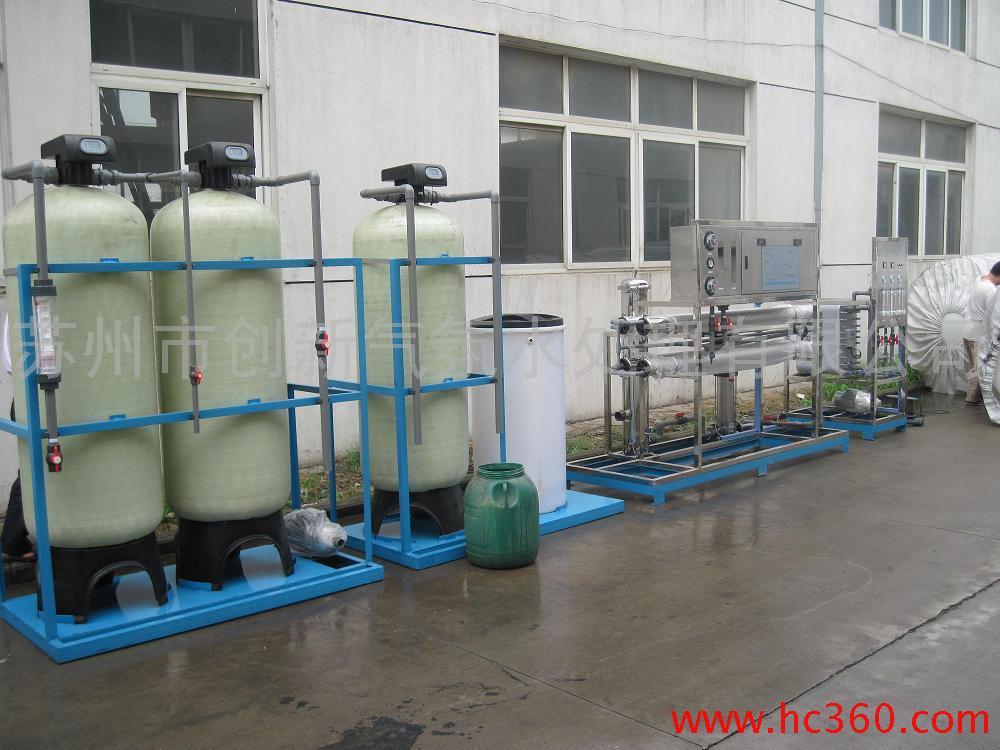 反渗透+EDI超纯水处理设备厂家直销