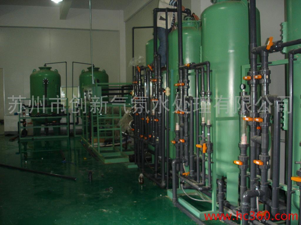 反渗透+混床超高纯水处理设备厂家直销
