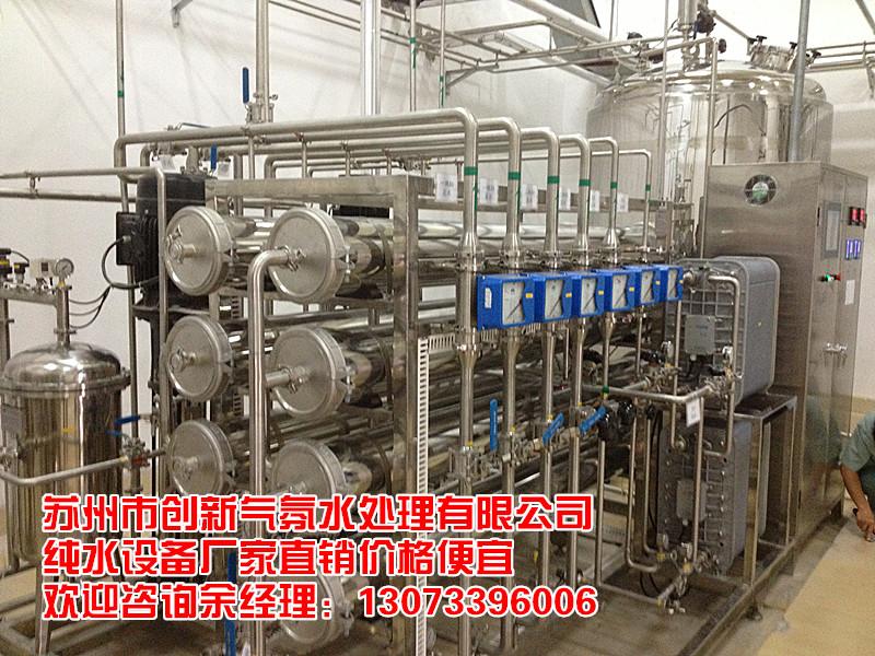 纯化水设备不锈钢主机图片