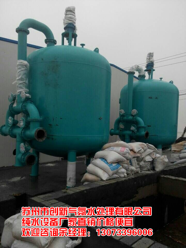 高效纤维河水净化设备