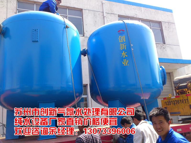河水净水设备